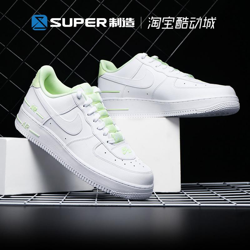 Nike/耐克Air Force 1 AF1空军一号串标荧光绿男女板鞋CJ1379-101图片