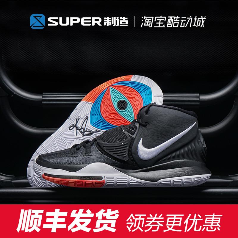 Nike/耐克 Kyrie 6 欧文6代男子实战篮球鞋CD5029 BQ4631-001-002图片