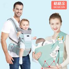 格格亲婴儿背巾背带新生儿初生宝宝前抱式 多功能外出简易抱娃神器