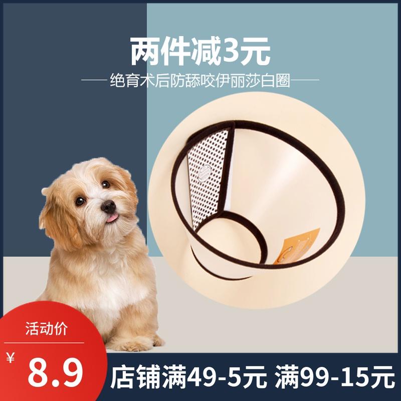 Товары для домашних животных / Домики и лежанки Артикул 9210707485