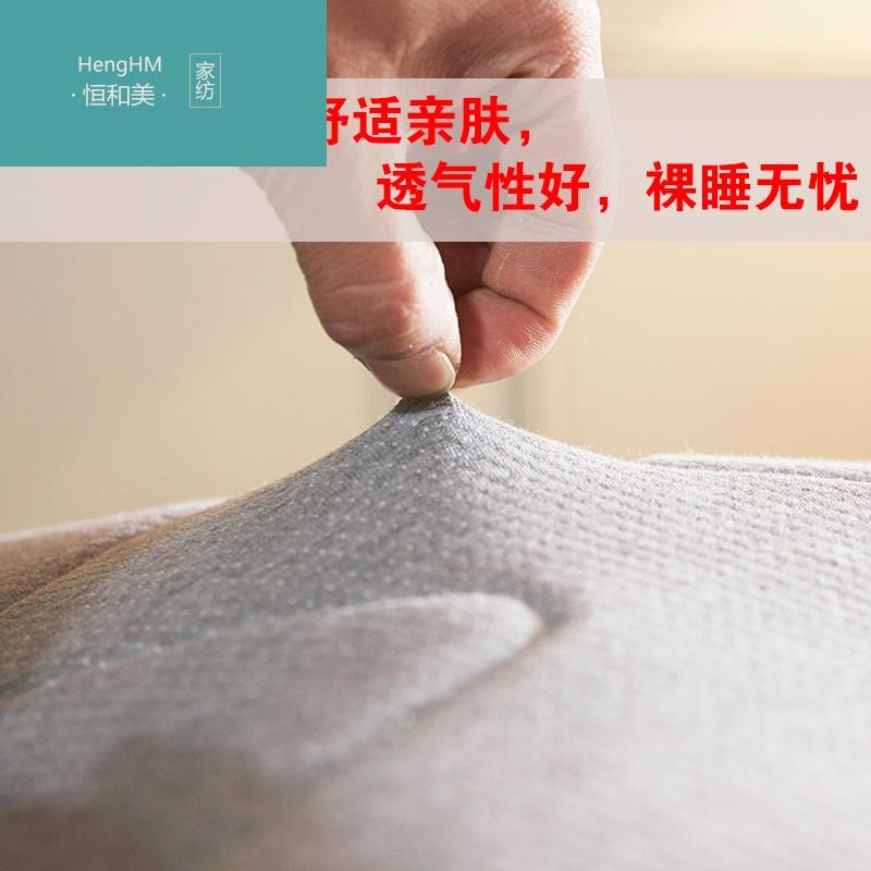 恒和美床褥子单双人榻榻米床垫保护垫薄防滑床护垫1.2米/1.5m1.8m,可领取100元天猫优惠券