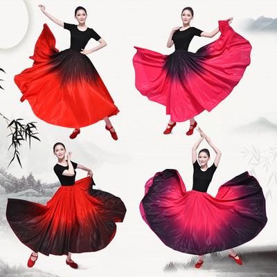新疆舞蹈练习裙彝族维族舞练功裙藏族演出服装半身裙成人大摆裙女
