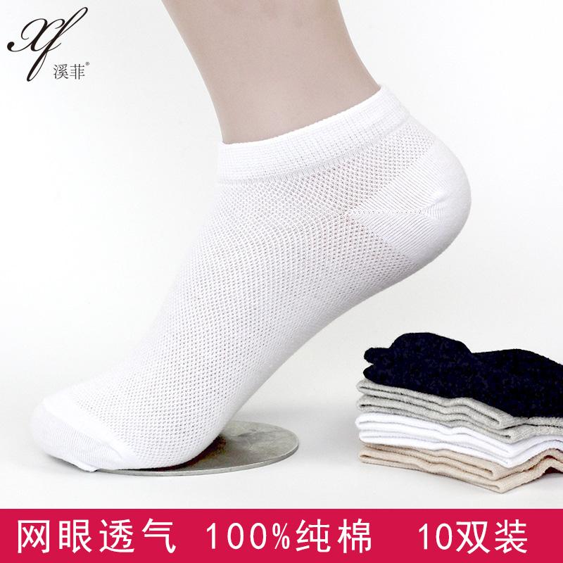 薄袜子女短袜浅口纯棉春夏季薄款全棉网眼透气低帮白色夏天船袜