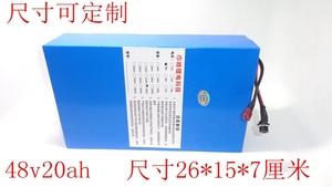 12v24V36v48v电动车锂电池10ah-30ah超性价比尺寸容量可定制