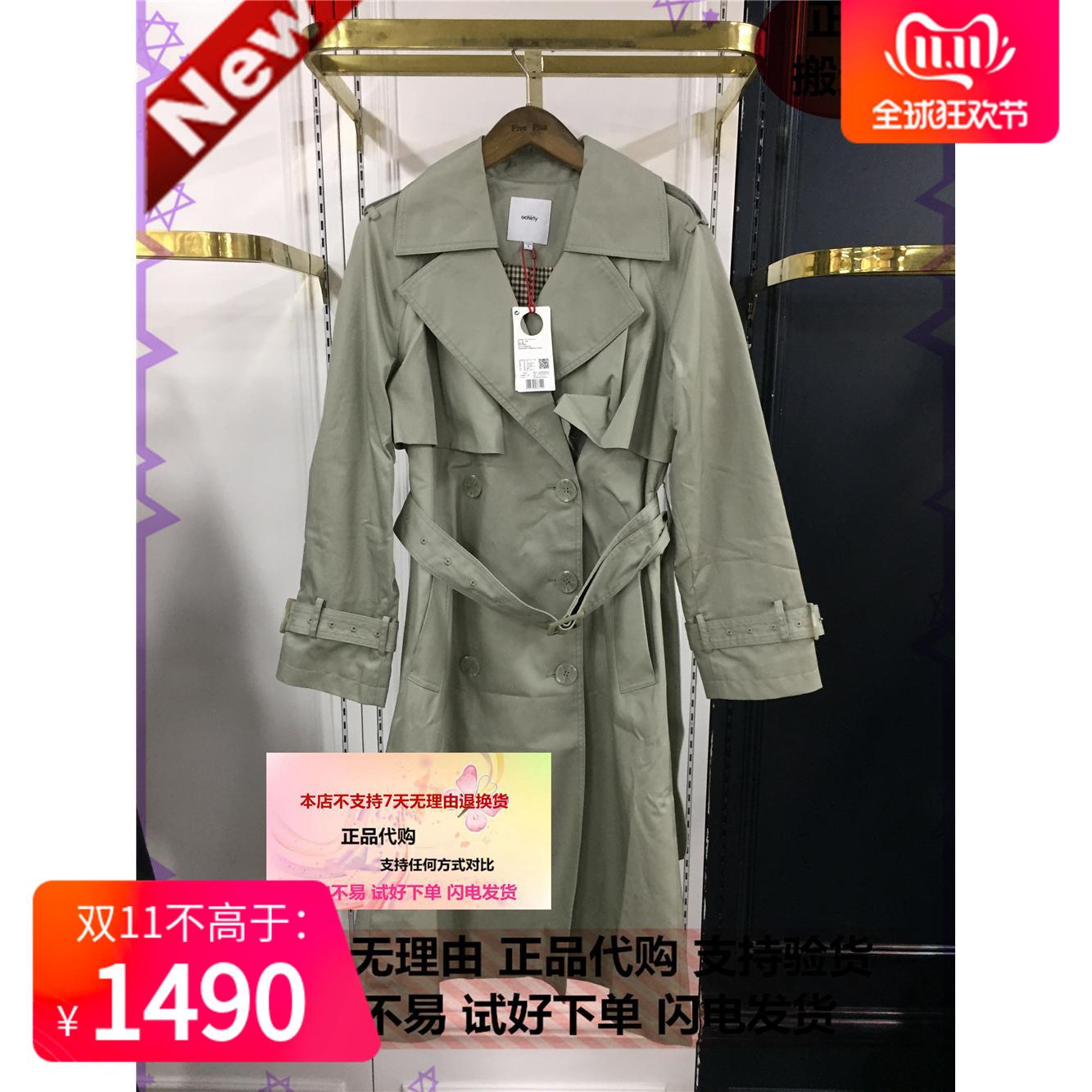 现货Ochirly专柜欧时女力国内代购219秋9A双排扣长风衣1ZY3050760