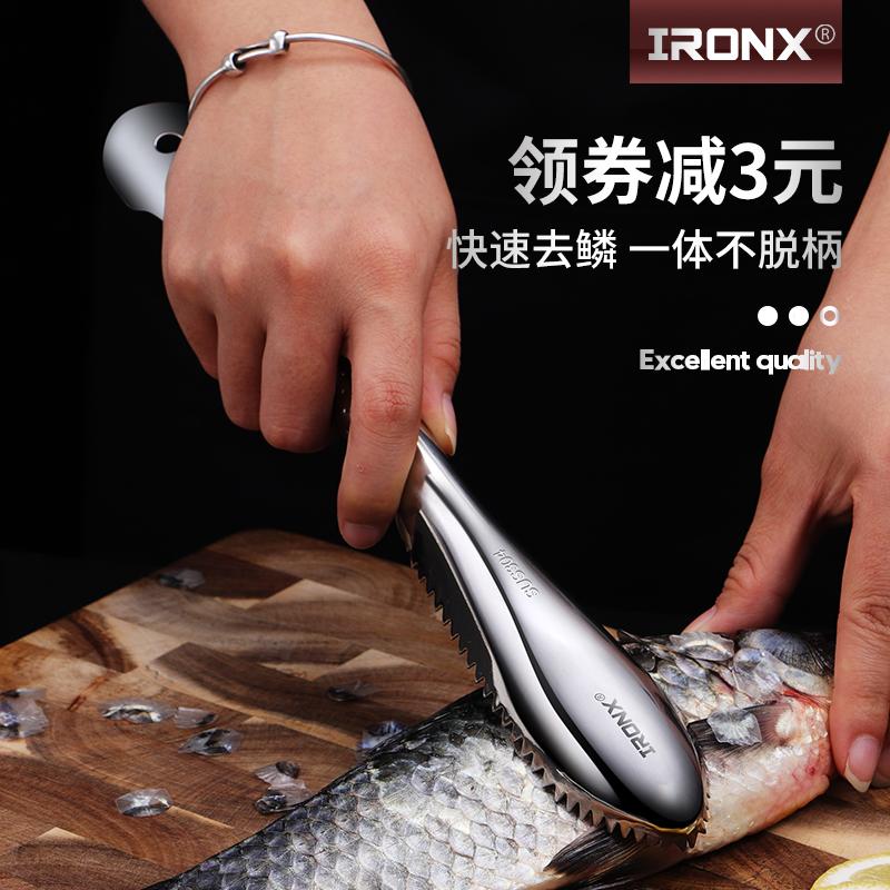 Ножи для чистки рыбы Артикул 591672397511