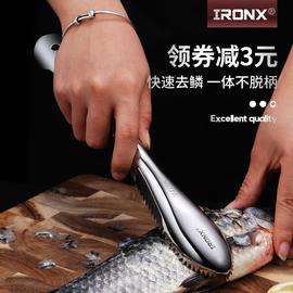 IRONX鱼鳞刨刮鳞器器家用手动杀鱼神器去鳞刷304不锈钢打鱼鳞工具图片
