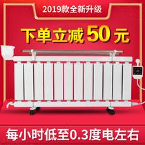电暖气片家用注水节能省电水暖取暖器电暖器加热加水电暖气片家用
