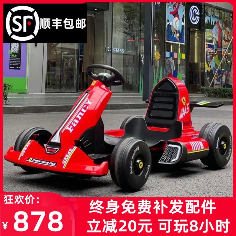儿童玩具卡丁车漂移车电动车四轮汽车男女小孩网红童车充电可坐人