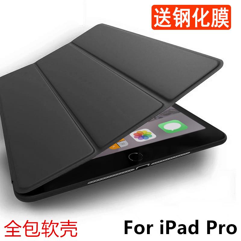 iPad Proto 11保護カバーを適用します。赤い全端アップルiPad Proto 11液体シリコンカバー。