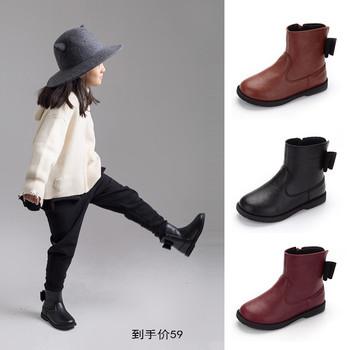 韩版时装靴