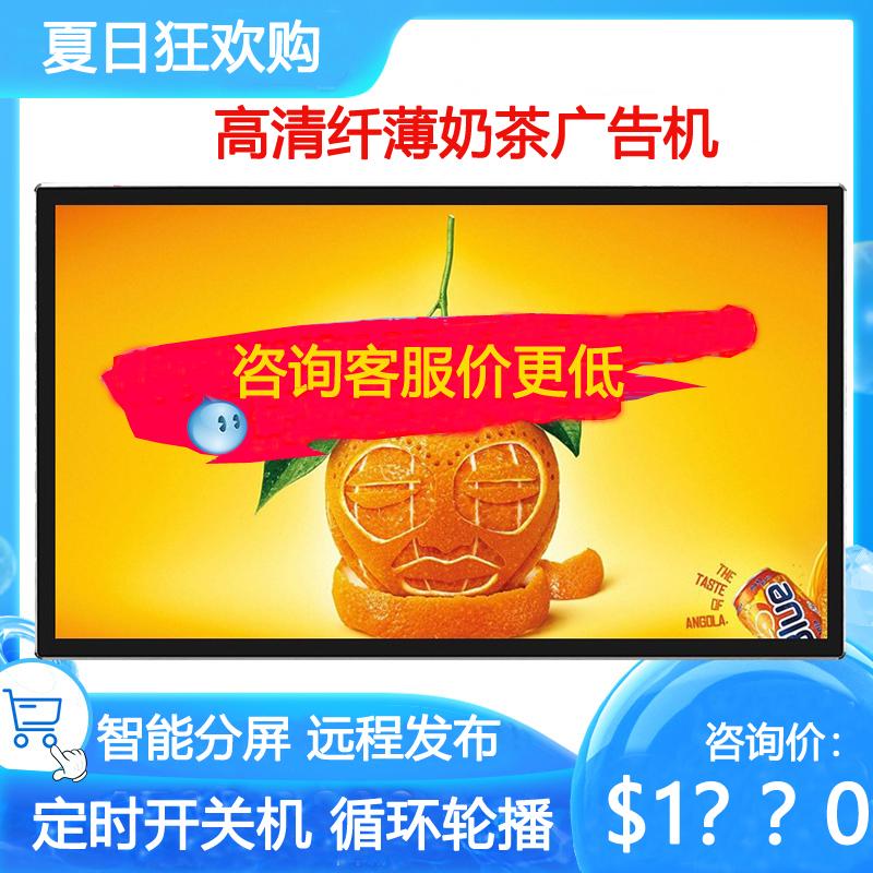 32/43/50/55/65インチハイビジョン壁掛け広告機ディスプレイ屋外液晶タッチ広告機プレーヤー