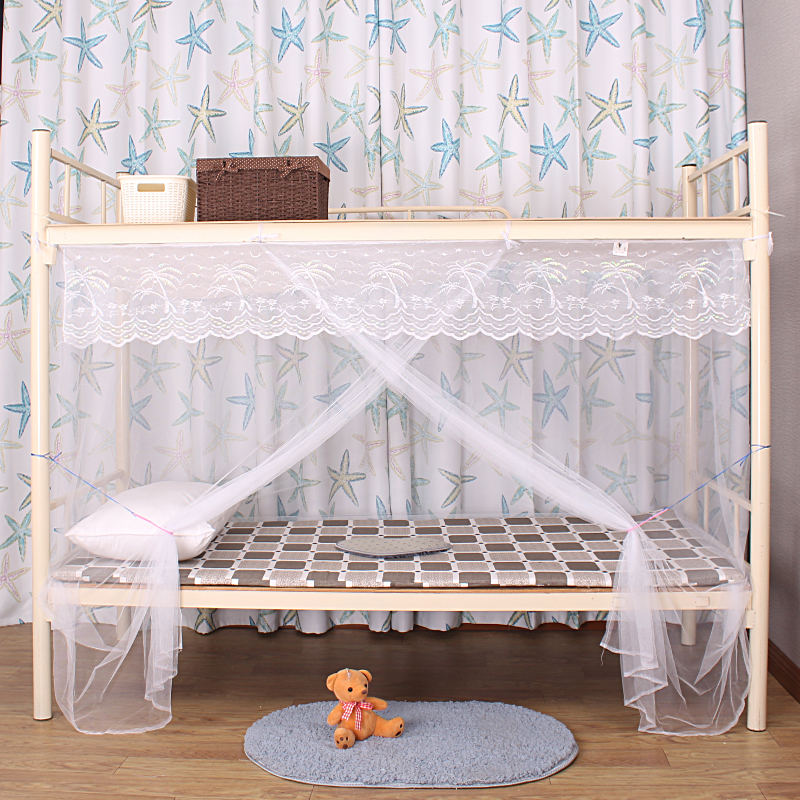 Student zipper mosquito net upper berth lower berth single bed 1.2m dormitory mosquito net encryption site double 1.5 / 1.8m