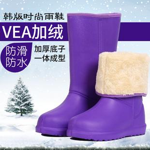 冬季 高筒雨靴一体绒泡沫防水鞋 防滑胶套鞋 加绒棉保暖雨鞋 女士时尚