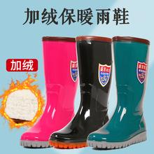 冬季时尚加绒雨靴女高筒牛筋防滑棉雨鞋防水一体胶鞋加厚保暖水鞋