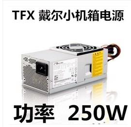 联想pc6038 TFX 0250AWWA PS-5251 -06 p5w 电脑台式机小机箱电源图片