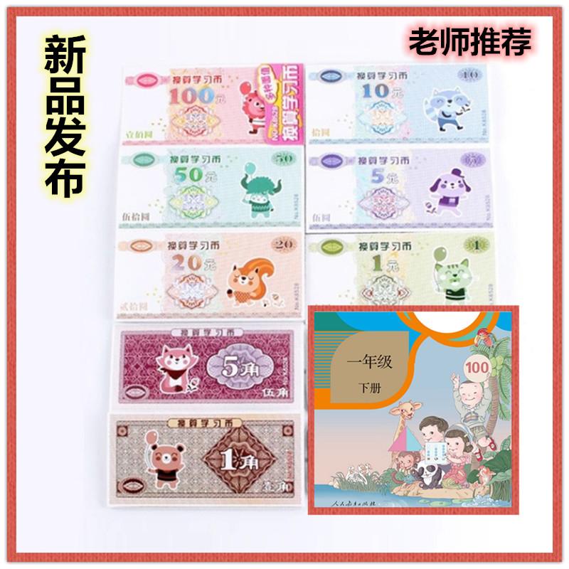 Китайские деньги Артикул 643803363912