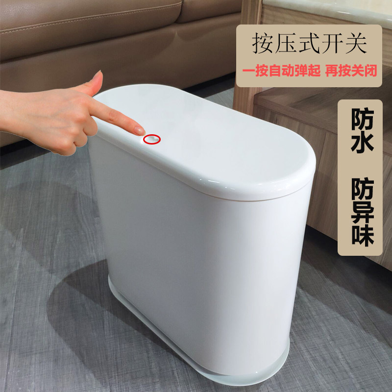 Nordic dustbin household press living room bedroom kitchen toilet classification plastic household large cover paper basket
