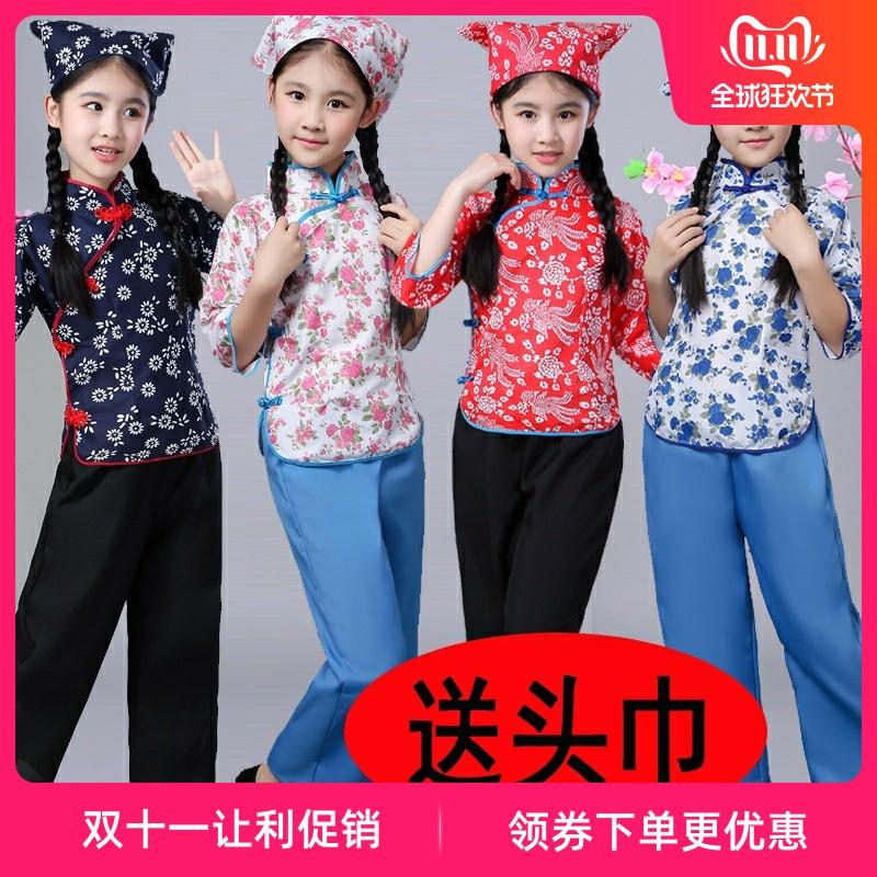 舞蹈服采茶女话剧中式风花儿童表演服大红刘胡兰特色民女童