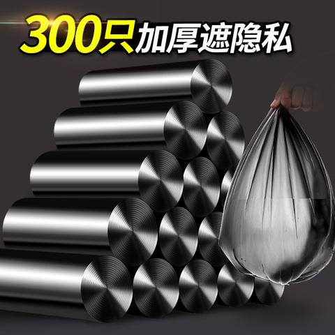 恒澍黑色加厚手提拉圾袋背心式垃圾袋一次性厨房塑料袋大号拉报袋