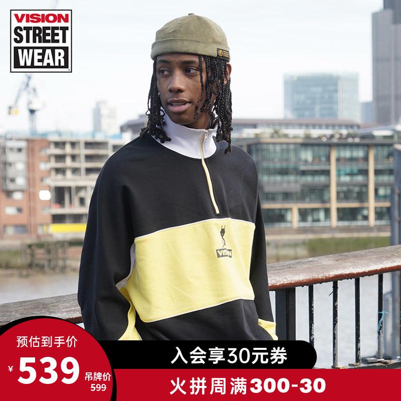 VISION STREET WEAR2020春新男女同款时尚宽松拼接立领卫衣