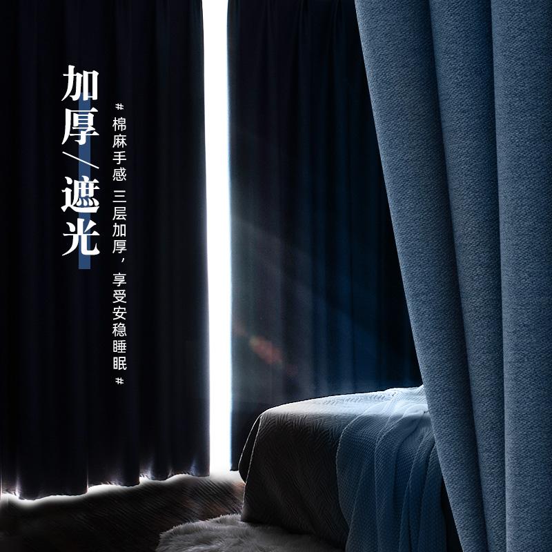 遮光2021年新款卧室加厚隔热遮阳布好不好