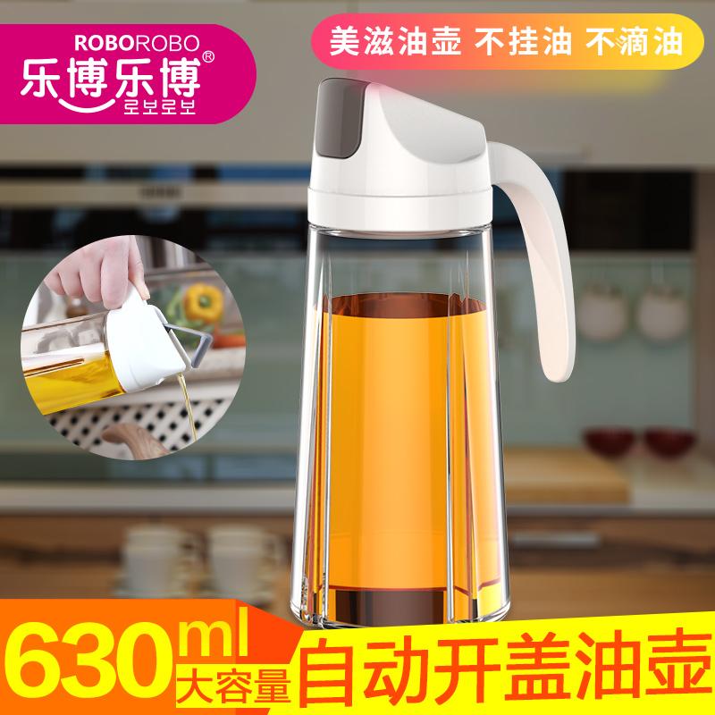 油瓶家用廚房醬油瓶玻璃油醋壺家用裝油瓶調料瓶玻璃醬油醋瓶套裝