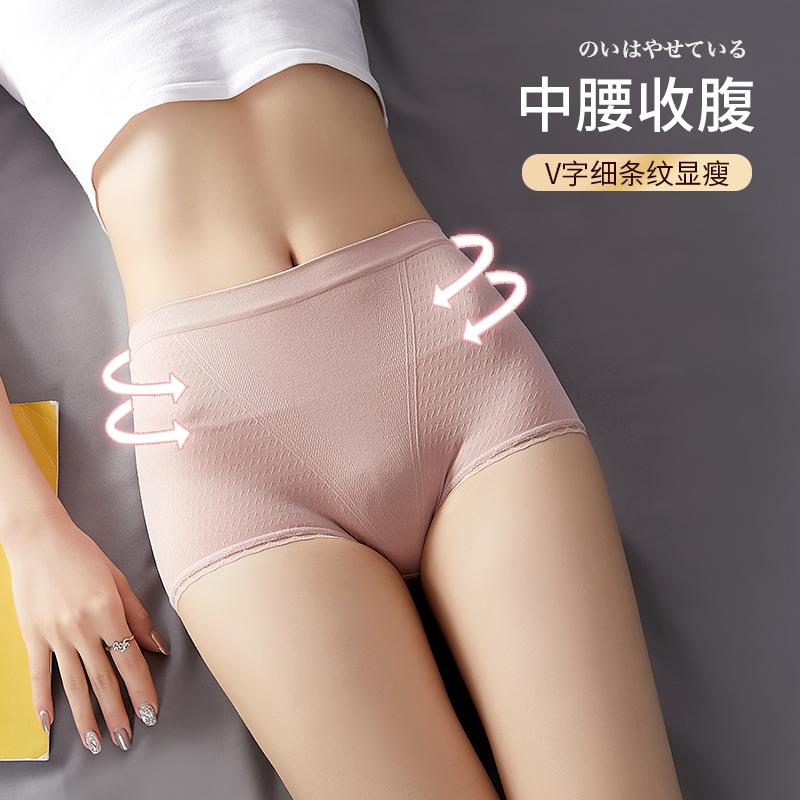 4条装平角内裤女纯棉中腰少女日系夏季可爱薄款无痕透气收腹提臀