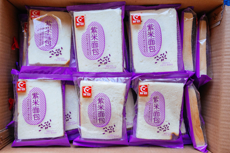 需要用券友臣紫米吐司面包750g整箱奶酪蛋糕