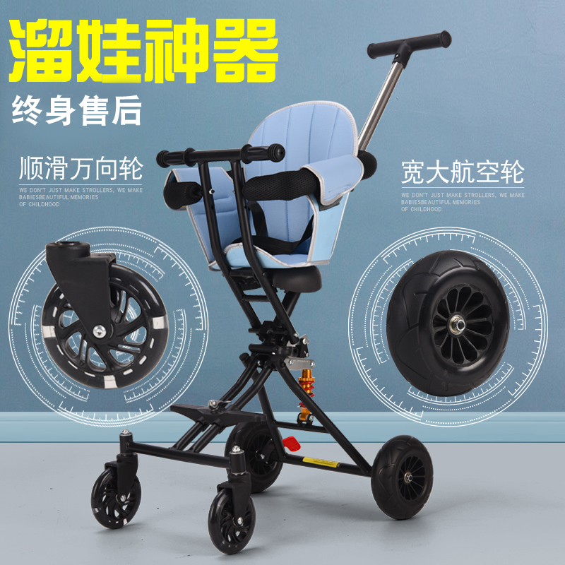 轻便折叠儿童简易1-6岁婴儿手推车