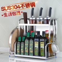 304不锈钢厨房置物架调味料筷筒砧板刀具收纳置物架壁挂落地多层