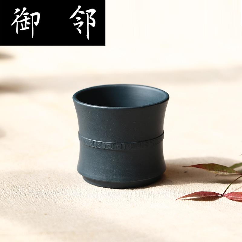 小茶杯紫砂杯 品茗杯宜兴名家手工原矿五色土功夫茶具套装