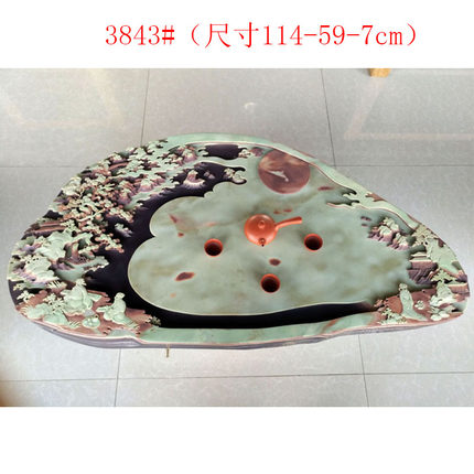 yy收藏功夫茶具紫袍玉带石茶盘砚石大小号手工排水雕刻茶海茶台