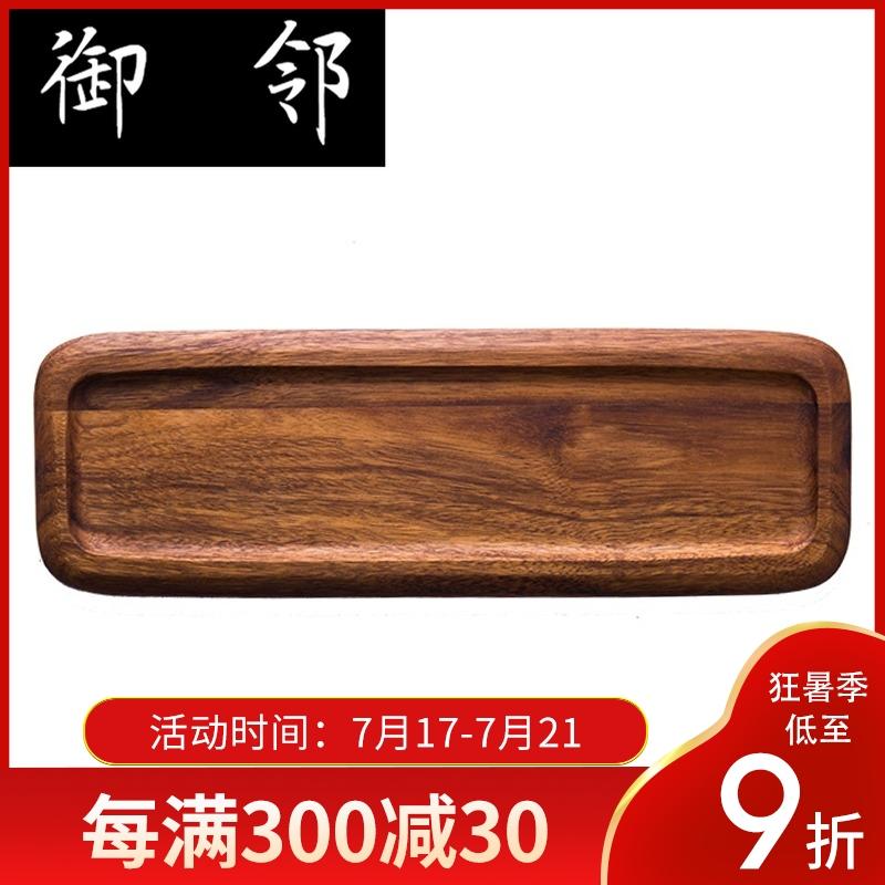 日式长方形托盘水果下午茶实木面包板大号相思木烘焙餐盘茶盘