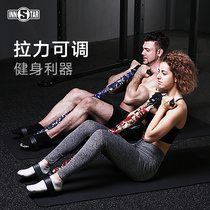 Sit-down helper pedal tensioners rope Household belly Reduction ABS training sports fitness equipment men and women