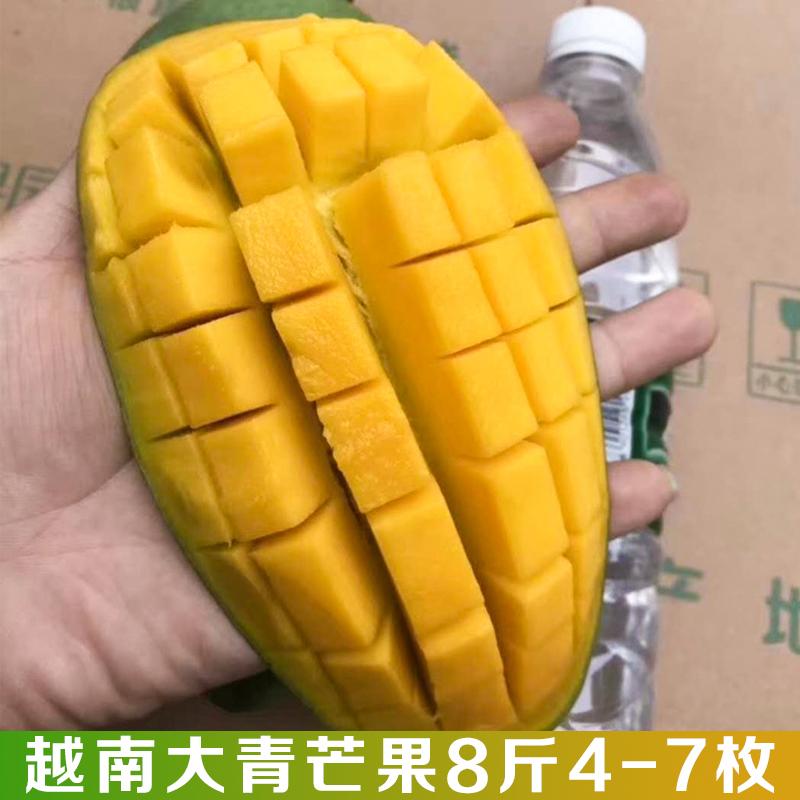 越南大青芒果8斤装4-7个大果 新鲜水果芒果味甜多汁 产地直发包邮