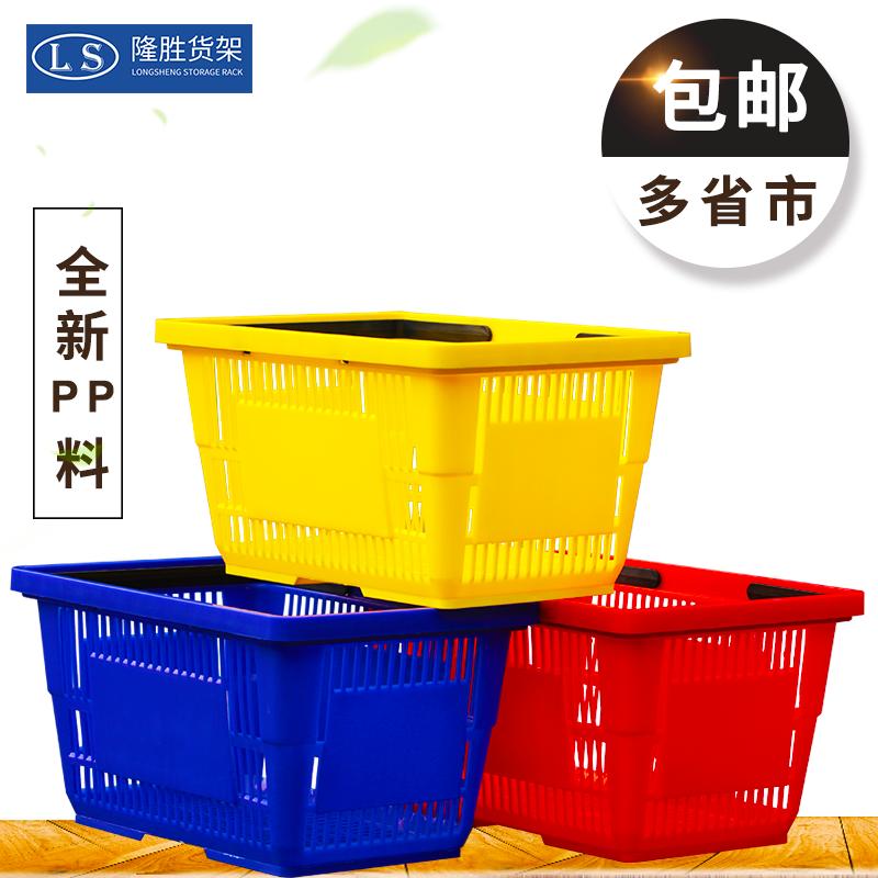 超市KTV手提篮 塑料大容量篮子加厚大号框子 卖场便利店购物篮子