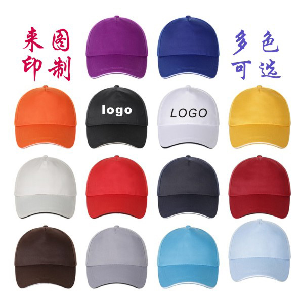 印字旅行社2019图广告帽太阳帽棒球帽旅游帽免费培训班宣传101577