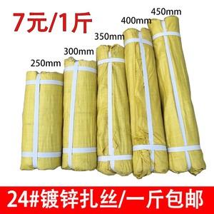镀锌24号断扎丝建筑工地专用钢筋绑丝细铁丝可用于手工园艺快递吊