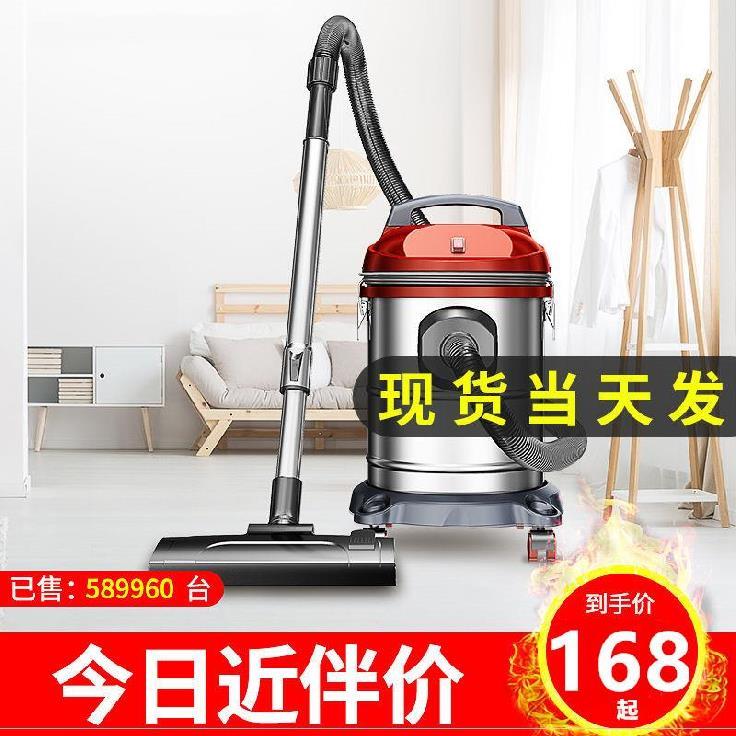 清洗机简易家庭洗车手提吸尘机小型无线家用水泥地地板12L办公室