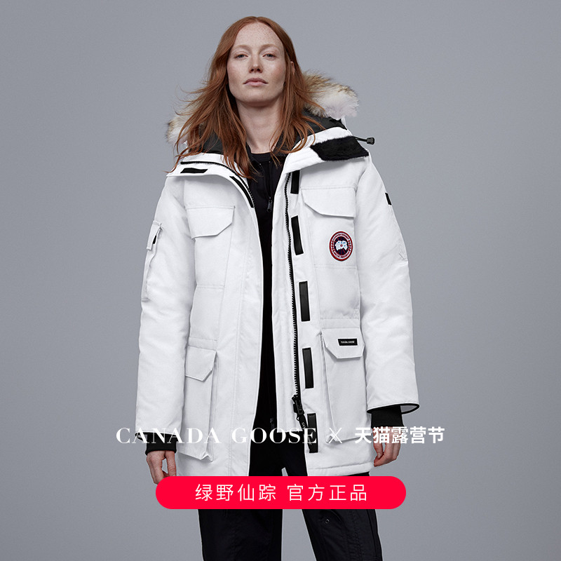 Canada goose / canadian goose expedition parka 4660l