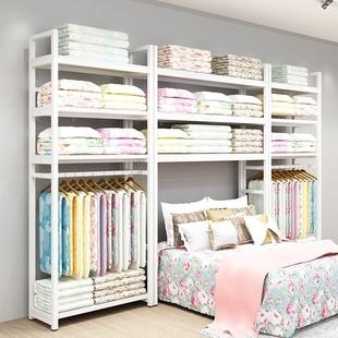 四件套被芯枕头家纺店展示架床上用品被子定制床品商用柜子布料价格