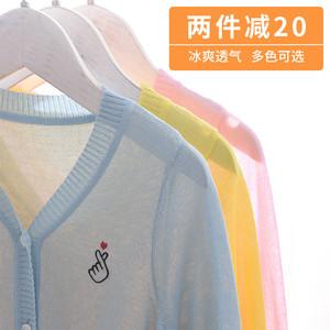 领10元券购买女童薄款儿童空调衫新款冰丝防晒衣