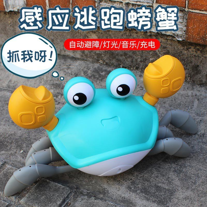 小螃蟹玩具感应电动大螃蟹宠物大闸蟹会爬玩偶逃跑梭子蟹卡钳夹子
