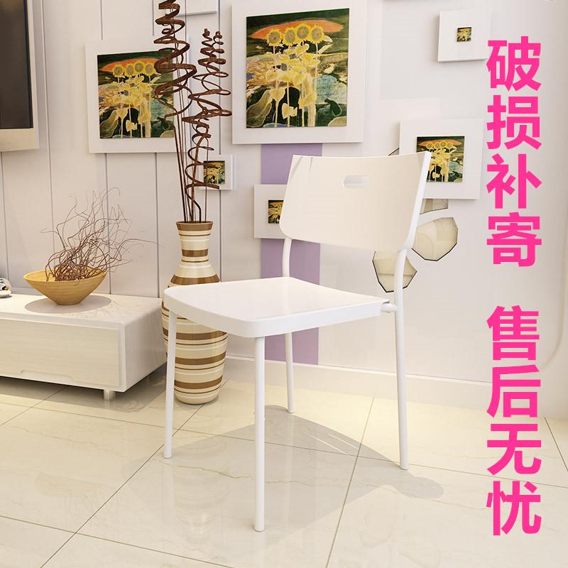 塑料餐椅现代简约懒人白色办公椅子简易靠背北欧餐厅凳子家用成人
