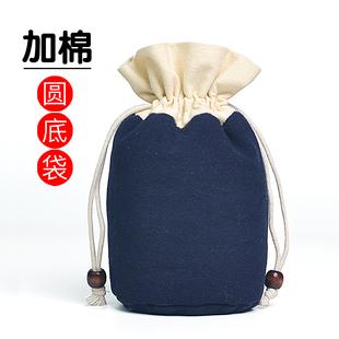 純棉麻圓底形束口袋 首飾包裝袋飾品小布袋文玩袋禮品定製收納袋