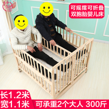 Triplets twin crib folding and splicing big bed solid wood BB twin newborn crib without paint