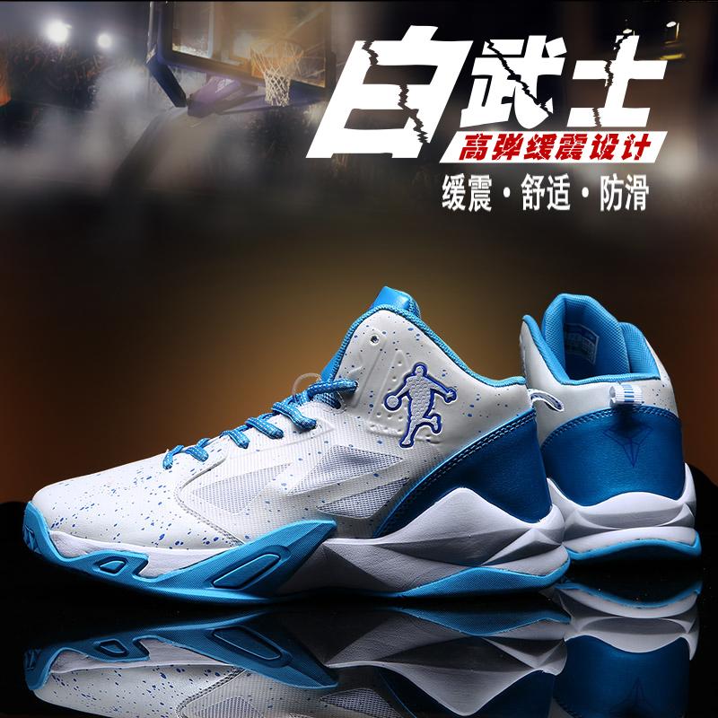 10月15日最新优惠恩施耐克官网男高帮战靴网面篮球鞋