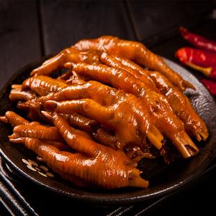 杨矮子卤鸡脚208g 湖南特产正宗香辣鸡爪大包卤味凤爪零食小吃