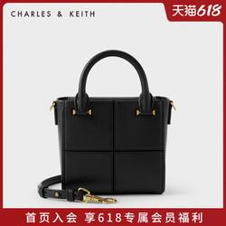 CHARLES&KEITH春新品CK250671232女士手提婚包篮子包单肩斜挎包